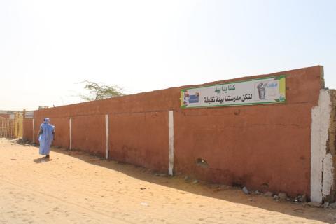 تغيرت واجهة المدرسة بفعل جهود البلدية، وتم تزيينها بلوحات إرشادية جميلة